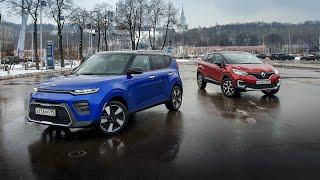 2020 Kia Soul vs Renault Kaptur