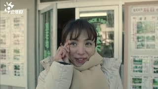 11/24起週一至週五晚間10:00 公視3台《四重奏》故事講述在東京卡拉OK巧...
