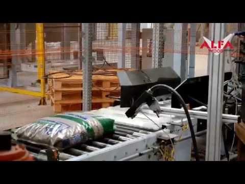 Εργοστάσιο παραγωγής πέλλετ  - pellet  ALFA WOOD Νευροκόπι