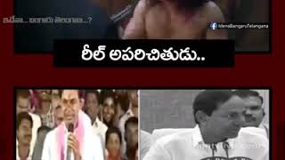 CM KCR new dubsmash& superb performance