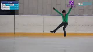Mark Lukin 2020 Moscow Championships Short Program Марк Лукин КП