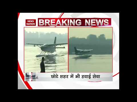PM Modi to reach Ahmedabad from Sabarmati River by Sea Plane