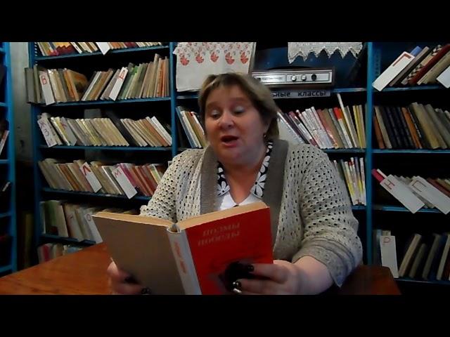 Изображение предпросмотра прочтения – ТамараФилипова читает произведение «Жди меня, и я вернусь...» К.М.Симонова