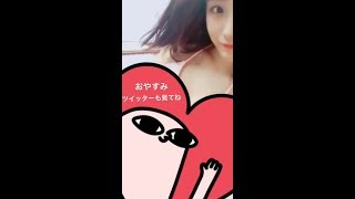 20171115 AKB48 荻野由佳 須田亜香里 北原里英 高橋朱里 本間日陽 吉田...
