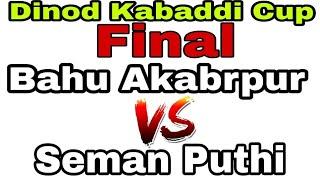 🔴 Final Bahu Akabrpur vs Seman Puthi Dinod Kabaddi cup live Haryana Sports