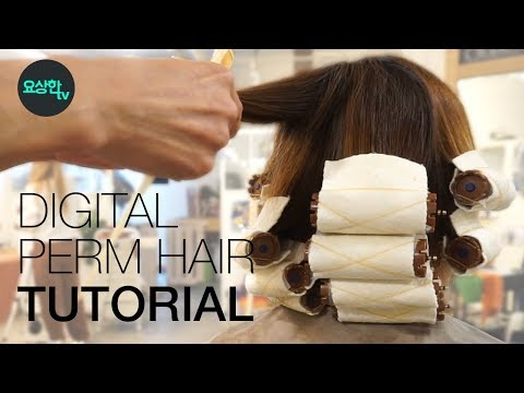 [K Beauty] Digital Perm Tutorial (for Extremely Damaged Hair