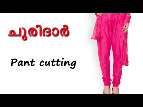 How do you cut salwar bottom?