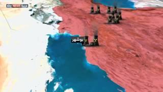 المنشآت النووية الإيرانية إلى الواجهة