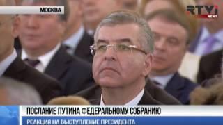 Что сказал Путин — эксперты в России комментируют выступление президента