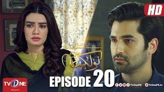 Naulakha   Episode 20   TV One Drama
