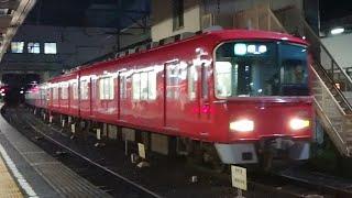 ●20200709 3100×9500系 発車 @東岡崎