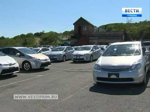 Частные объявления о продаже автомобилей во владивостоке.