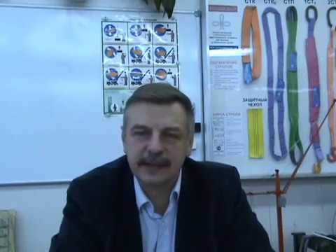 АНО ДПО «Учебный комбинат» (архив 2008 года)
