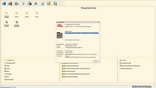 Формирование деклараций из товароучетных конфигураций 1С Штрих-М на основе данных ЕГАИС