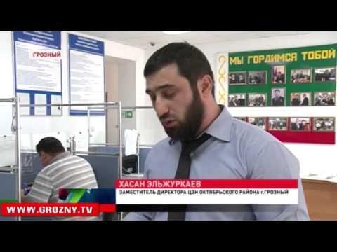 В Чечне 4000 вакансий ожидают соискателей