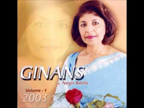 Hanspuri Nagri Maa(n)he Maandvo - Nargis Balolia