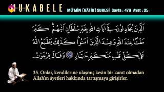 Mukabele Erhan Mete 24.cüz - Trt Dİyanet