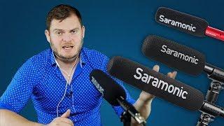 Пушки Saramonic. Обзор SR-TM7, SR-TM1, SR-NV5