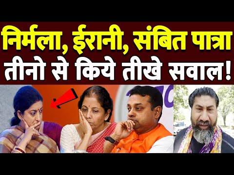 Congress | PM Modi |sambit patra | Nirmala Sitaraman | BJP | Smriti Irani |Arnab| Live,Breaking News