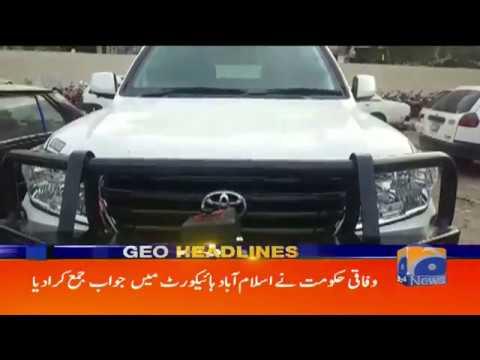 Geo Headlines - 12 PM - 24 April 2018
