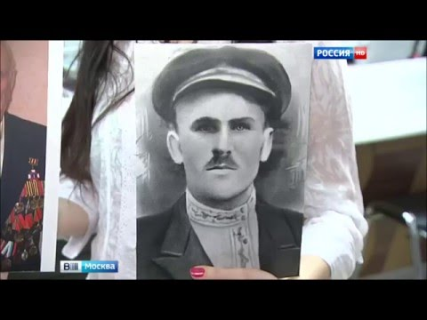 Московские МФЦ бесплатно печатают портреты участников ВОВ для «Бессмертного полка»
