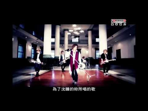 DaizyStripper「HELLO, again」中文字幕完整版!