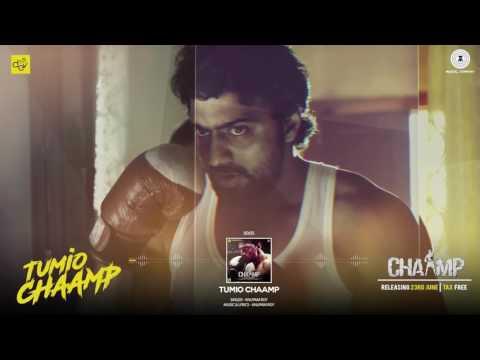 Chaamp Movie Song HD