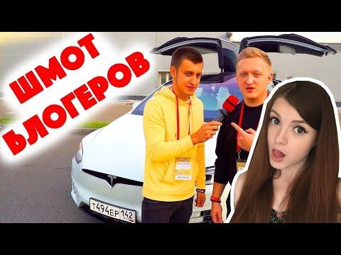 Реакция Оляши на:Сколько стоит шмот блогеров? TheWarpath! Аид! ExileShow! ShadowPriestok!