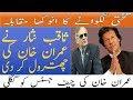 JCP Saqib Nisar Statement about PM Imran khan | Faisal Vawda in SC | DAM inauguration