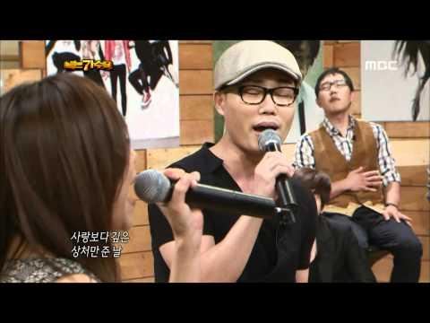 5R(2), #11, Kim Bum-soo, Lena Park - 김범수, 박정현 - 사랑보다 깊은 상처