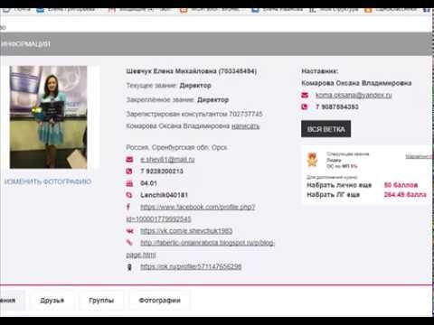 Видео Работа вакансии в москве няня