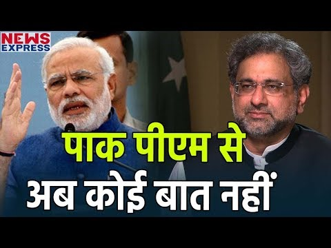 World Economic Forum में Pak PM Abbasi से मुलाकात नहीं करेंगे Modi