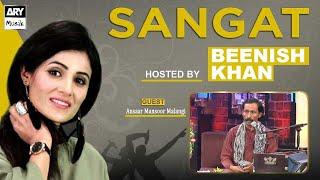 Sangat With Ansaar Mansoor Malangi | Beenish Khan | 31st July 2021
