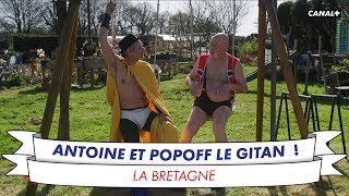 Antoine de Caunes fait du catch avec Popoff Le Gitan !
