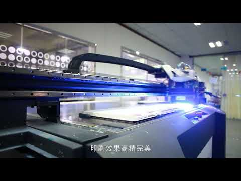 2017 KINGT commercial video, UV flatbed printer, seeking OS distributor