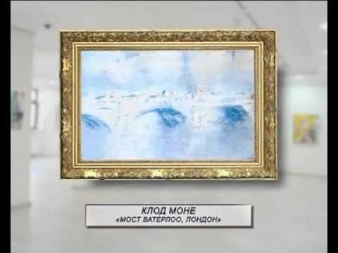 Картины Клода Моне -