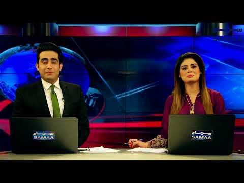 Naya Pakistan - Young Stunners - Official Music Video | Samaa Digital TV