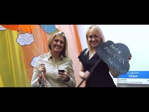 Страна Мечты в Перми. Мастер-класс 18.11.2015