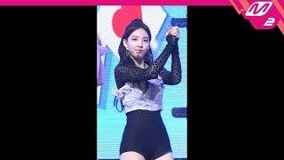 Gambar cover [MPD직캠] 트와이스 나연 직캠 'BDZ' (TWICE NA YEON FanCam) | @MCOUNTDOWN_2018.11.8