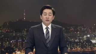 [클로징] 차별, 고립을 자초하는 길 (SBS8뉴스|2014.10.28)