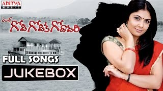 Gopi Gopika Godavari Movie Songs Jukebox || Venu, Kamalini Mukherjee