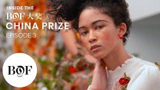 Inside the BoF China Prize: Ep 3 - London Fashion Week