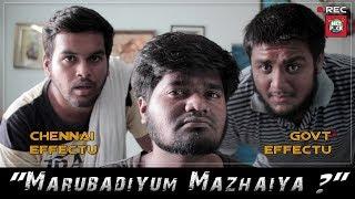 """Nee Inum Pogalaya Di""- Again rain side effects | Net Pack | Chennai Rains |"