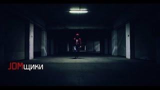 Jdmщики Trailer - Пробег На D1 (Хабаровск, Владивосток)