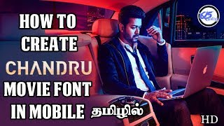HOW TO CREATE SARKAR MOVIE FONT IN MOBILE ON Q5  TAMIL