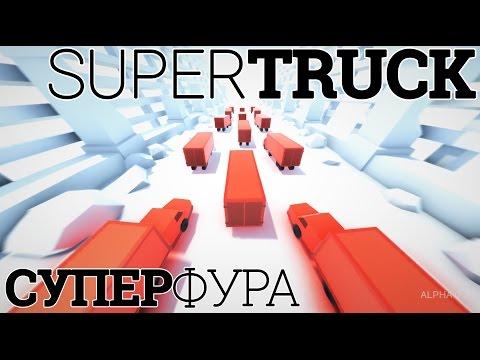 Super Truck - Бесплатный мод Cluster Truck (ссылка на скачивание в описании)