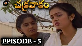 Episode  5 | Chakravakam Telugu Daily Serial