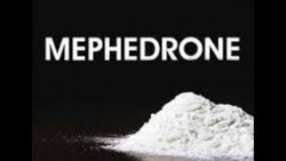 МЕФЕДРОН- САМЫЙ ОПАСНЫЙ НАРКОТИК НА ЗЕМЛЕ. MEPHEDRONE