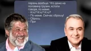 proUA | Саранча - фильм про Коломойского и его команду (2 серия)