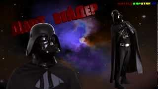 Наркоман Павлик VS Darth Vader - Battle Rap Star